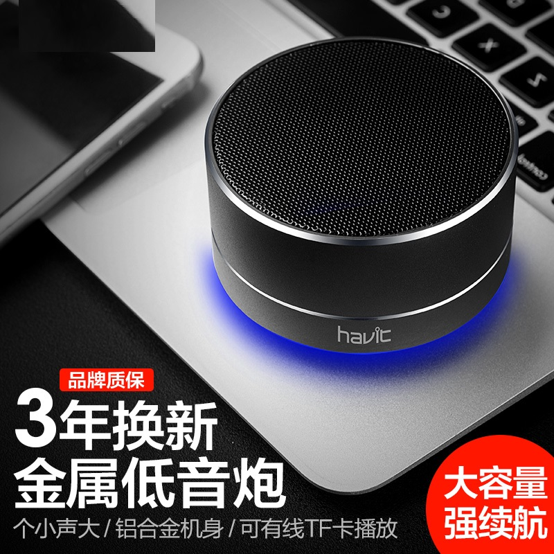 Mini computer audio home F2 wireless Bluetooth portable speaker bass cannon vehicle mobile phone