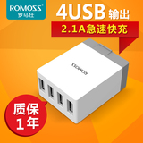 Roma 4USB mobile phone flat-panel charger head for Huawei millet OPPO Samsung 2A fast charge rechargeable head