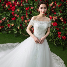2017, the new bride long tailed summer big yards, Korean Qi Princess Show slim slim word wedding dress dress
