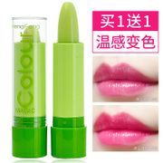 Constant change color lipstick, lasting moisturizing, non staining, waterproof, non touch cup, moisturizing lip gloss, lip biting, non sample lipstick