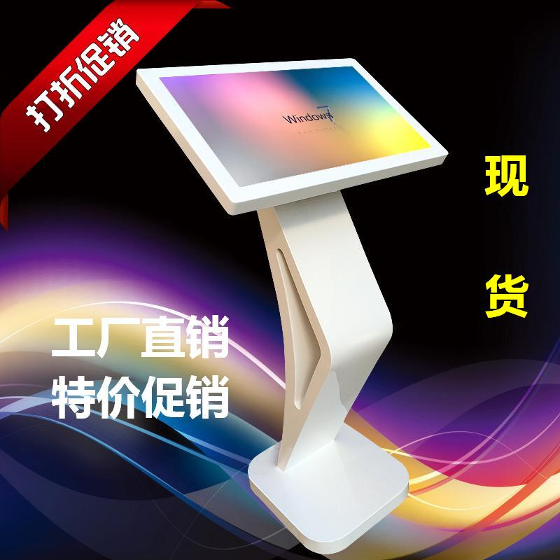 22 inch touch kiosk/19-inch vertical new touch screen touch inquiry machine machine promotion