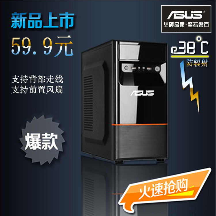 ASUS OEM chassis in desktop computers containing small motherboard power video card specials hot