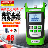 Tanghu high-precision optical power meter fiber tester light failure tester to send scfc connector fiber to the home