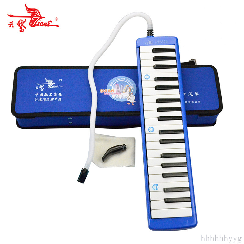 The swan, 37 key children adult beginners blows guitar beginners professional play keyboard instrument