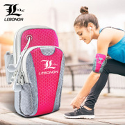 Running mobile phone arm bag, men and women running fitness, arm bag, apple, HUAWEI, wrist bag, mobile phone bag, mobile phone arm sleeve