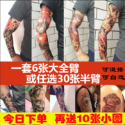 6 full arm tattoo and waterproof lasting arm half arm tattoo tattoo totem vivid