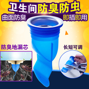 Floor drain deodorizing silica gel core toilet toilet sewer circular stainless steel bathroom full copper washing machine large cover sheet inner core