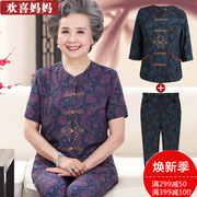 The old summer clothes suit in the elderly women 60-70 years old lady summer grandma with short sleeved two piece