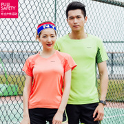 Summer outdoor dry running short sleeved shirt T-shirt and breathable jacket slim fitness speed dry clothing