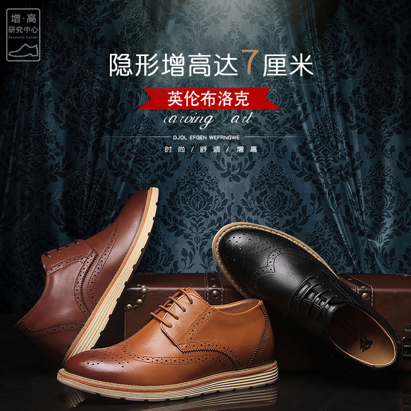 Hong Kong fall/winter it purchasing Brock high men boots UK vintage leather platform high carved leather shoes men's shoes
