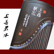Genuine ebony adult children beginners practice as good as water mahogany wood grading playing guzheng