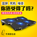 aliens notebook cooler 15.6 inch Lenovo Asus Apple fan cooling pad Dell 17