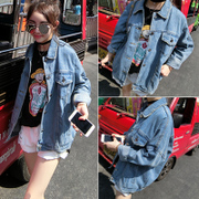 Long size loose denim jacket sleeves jacket spring tide female student Korean Harajuku BF wind