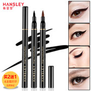 Han Sili magic dynamic Eyeliner Pencil cool black speed dry smooth waterproof anti sweat does not faint fine hair Eyeliner