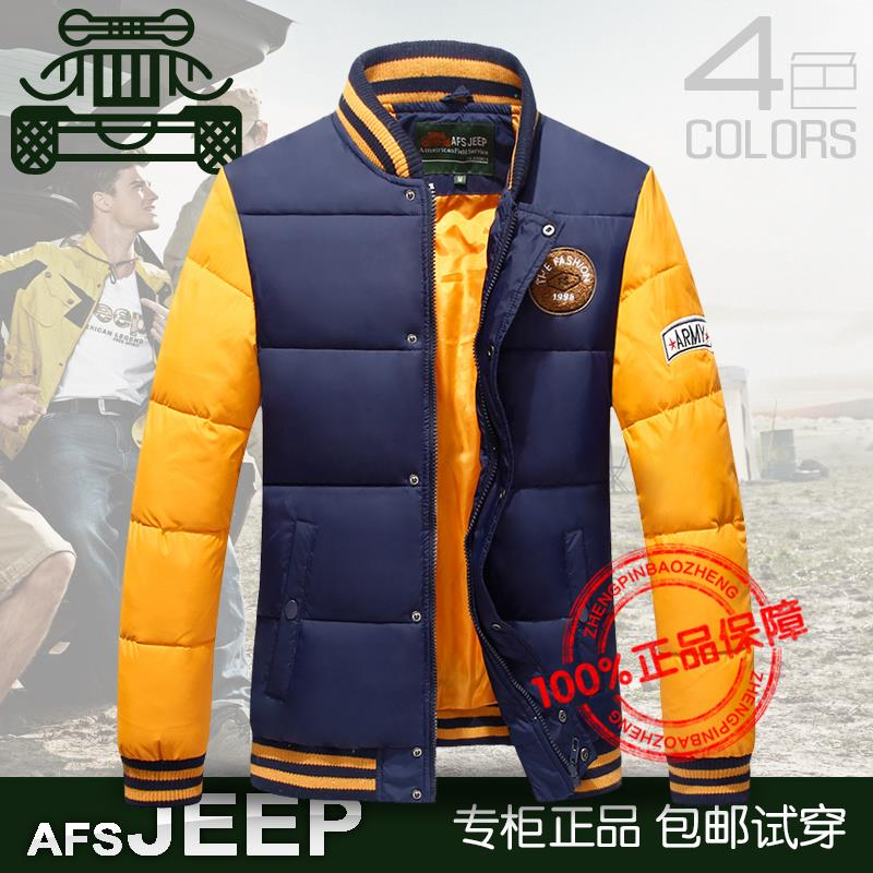 The new winter 2015 men down jacket male han edition cultivate one's morality thickening male down jacket with hood fashion baseball uniform