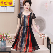 40-50 30 year old middle-aged mother summer dress women's Dress Chiffon shirt summer skirt in the elderly.