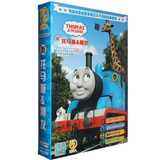 Genuine Thomas Cartoon dvd HD Collection Thomas and friends CD-ROM discs in English bilingual