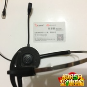HD headset headset call center, IP phone headset, RJ9, spot seconds