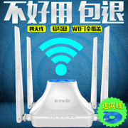 Tengda F6 wireless router, WiFi home unlimited oil leakage, through the wall Wang high-speed optical fiber Telecom through the wall