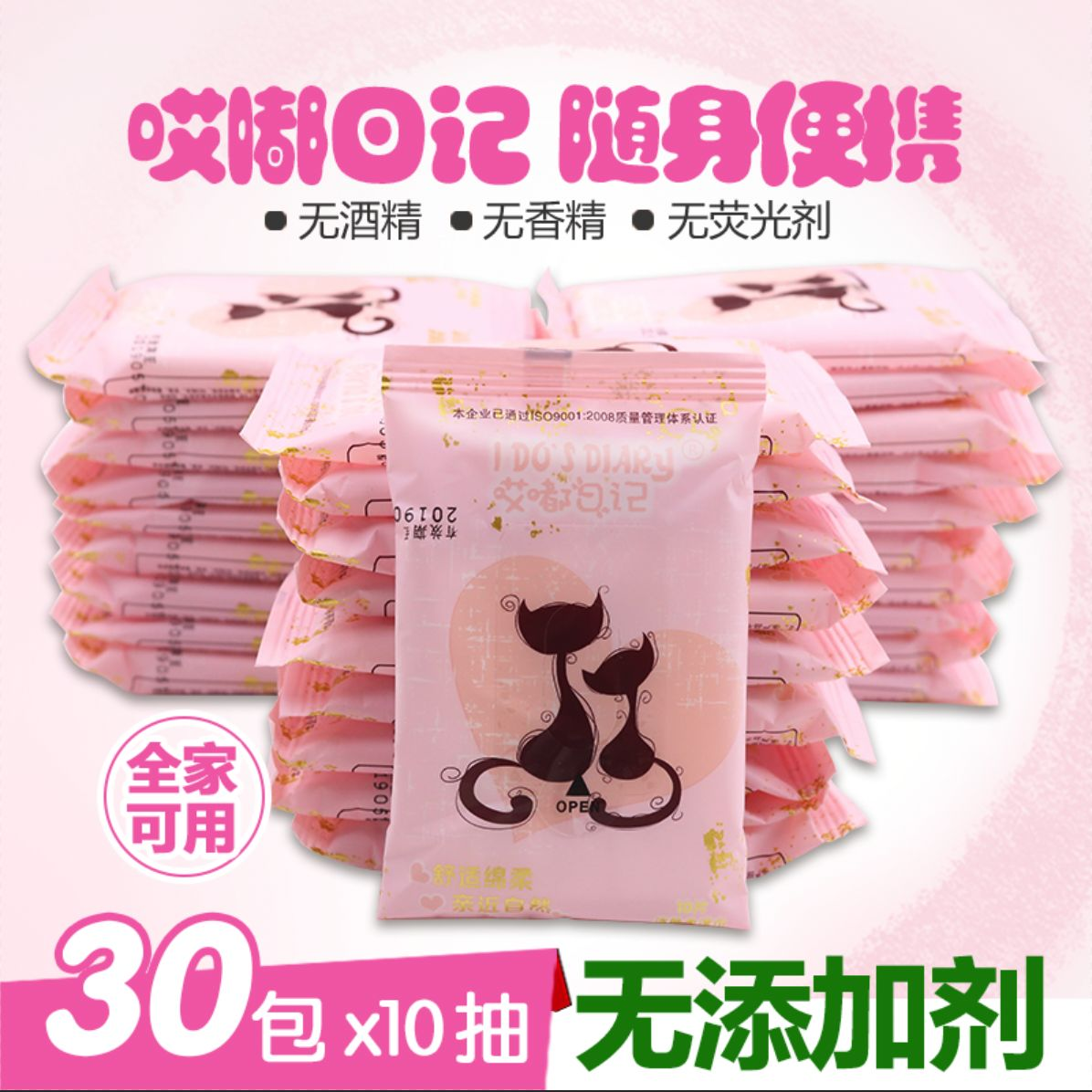 Small portable mini portable baby wipes 10 newborn wipes hand mouth special wipes