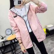 2017 new women's spring tide jacket female Korean students wear on both sides in the spring and autumn baseball uniform windbreaker jacket female