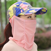 Sun hat female summer cover face duck tongue sun hat outdoor folding anti ultraviolet riding electric car sunshade cap