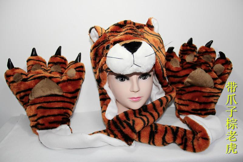 冬季男女帽子围巾手套一体卡通动物毛绒保暖帽成人儿童表演老虎帽