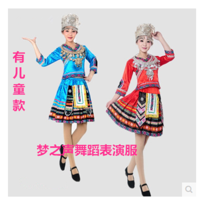 Yao nationality in Yunnan minority Dong minority drum dance costume headdress stage dance show costumes
