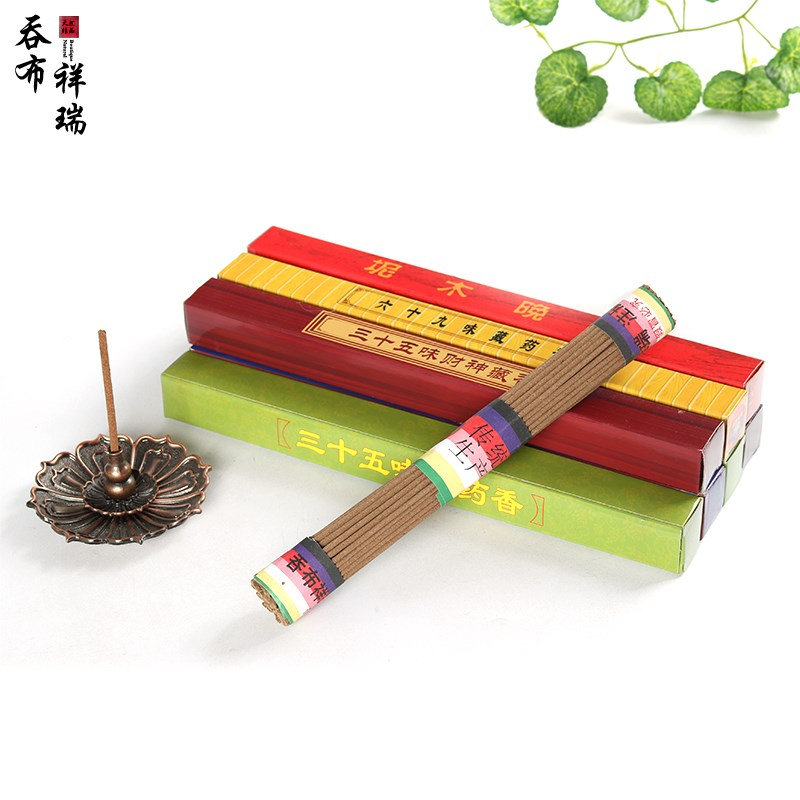 Swallow cloth auspicious domestic natural aromatherapy incense incense Tibet Nyemo manual sandalwood incense incense worship room