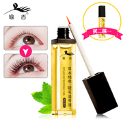 Yu Xiang eye eyelash curling slim dense Unisex Mascara eyebrow growth Ye Zhengpin