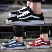 VANSU summer genuine casual shoes men's shoes for a couple of low canvas skateboard shoes sports shoes vansυ