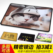 Creative cartoon game mouse pad lockrand cute girl slip size computer desk pad thickening