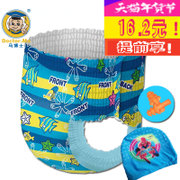 Dr. Ma baby swimming pants children's double leak urine trunks 2 waterproof disposable diapers