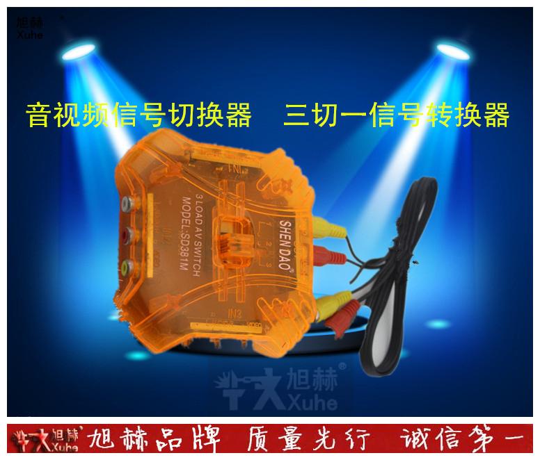 Купить Проигрыватели в Китае, в интернет магазине таобао на русском языке
