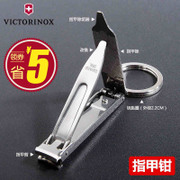 Vivtorinox 58MM original Swiss Army knife saber stainless steel nail clippers nail scissors knife / 8.2055.C