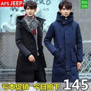 The jeep down jacket men long winter coat Korean youth tide thickening season a special offer