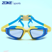 State Children's professional waterproof anti fog goggles g flat HD frame swimming goggles and eye sunscreen