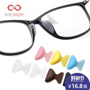 Ya Ya glasses nose silicone anti slip nose pad plate glasses accessories sunglasses frame affixed to the nose