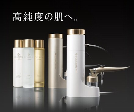 MTG Plosion 保湿补水碳酸喷雾家用美颜器 51300円约¥2657 返4725円