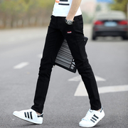 The 2017 summer men's casual pants men's jeans stretch autumn growth trend of Korean male male trousers