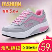 We boarded the new spring and summer air max shoes shook his thick soles increased leisure sports shoes shoes shoes shoes