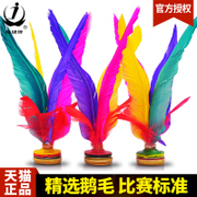 Taicang xj2008 new health shuttlecock genuine Huajian special color feather shuttlecock ball big Dichotomanthes end