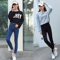 High waist denim women spring summer 2017 Korean solid-colored students take the simple feet tight pencil stretch pants