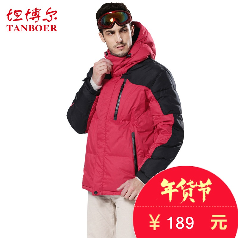 Tanboer down season a male short thickening large outdoor leisure sports TA7331