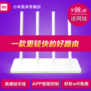 Millet router, 3C, wireless home, WiFi, through wall Wang speed, fiber optics, telecom broadband, unlimited wall oil filter