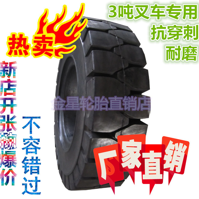 650-10 inflatable solid forklift tire 28 * 9-15 high quality wear-resistant 3 ton forklift truck tires