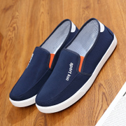Old Beijing shoes shoes slip on shoes in spring and summer low air max shoes casual shoes men lazy