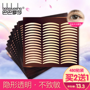 Buy 2 get 1 non allergic eyelid paste natural invisible transparent color breathable sweat proof bag mail setting