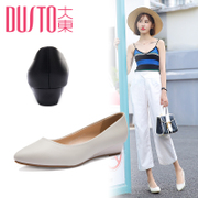 2017 new Korean spring Dadong shoes Asakuchi Po documentary pointed shoes all-match set foot shoes for women