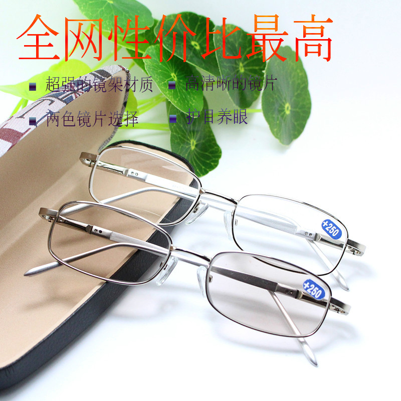 Authentic natural crystal glasses Gao Qingfang radiation crystal glasses goggles aviation super light frames for men and women